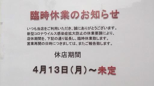 S__34668547.jpg